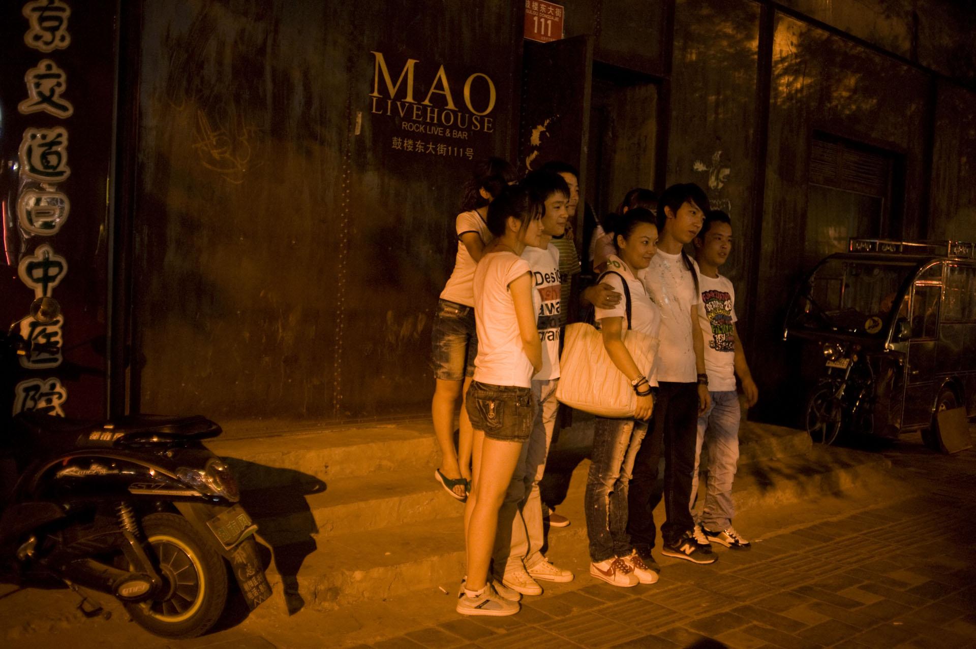 Le Mao Livehouse