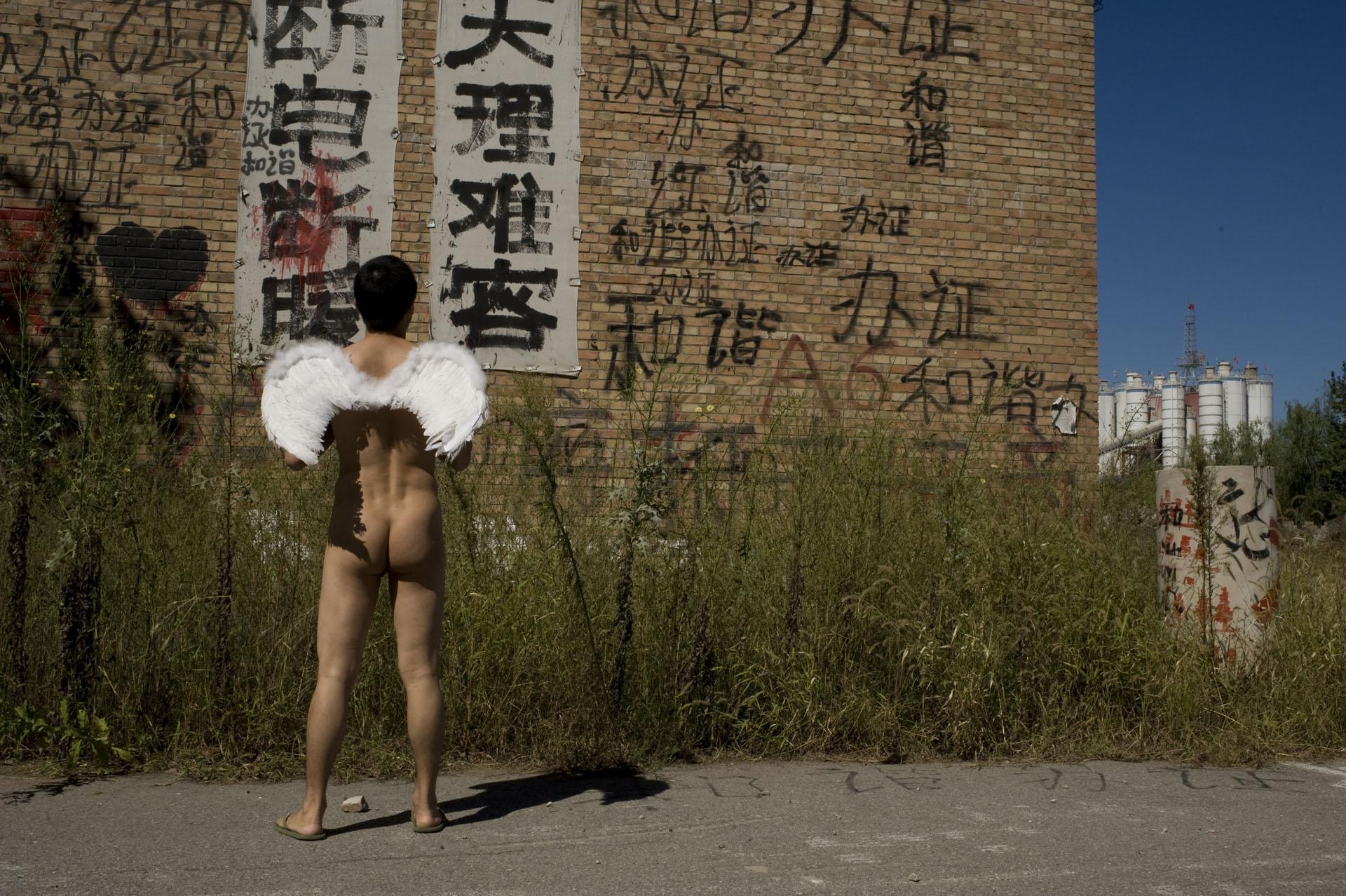 « L'ange blessé » de Liu Jin